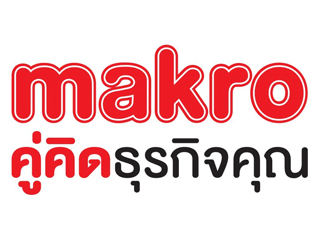 Apply Jobs at Siam Makro PCL