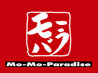 Apply Jobs at Noble Restaurant Co.,Ltd. (Momo Paradise)